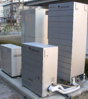 hydrogène, Japon, énergie